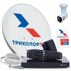 """Комплект Триколор """"Двухтюнерный 4K"""" на 1 ТВ с установкой"""