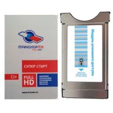 Обмен на CAM модуль Триколор ТВ UltraHD