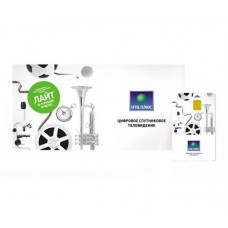 Карта доступа НТВ-Плюс MPEG4