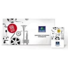 Договор НТВ+  с картой доступа MPEG-2