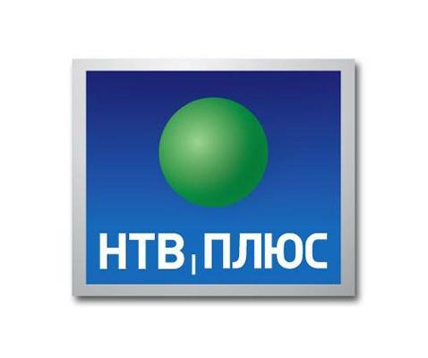НТВ Плюс в Ульяновске